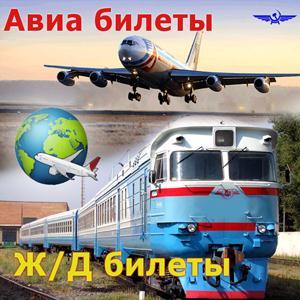Авиа- и ж/д билеты Усть-Калманки