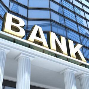 Банки Усть-Калманки
