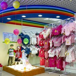 Детские магазины Усть-Калманки