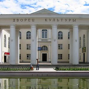 Дворцы и дома культуры Усть-Калманки