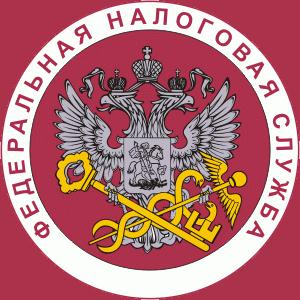 Налоговые инспекции, службы Усть-Калманки