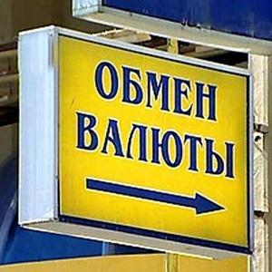 Обмен валют Усть-Калманки