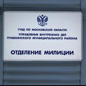 Отделения полиции Усть-Калманки