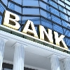 Банки в Усть-Калманке
