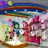 Детские магазины в Усть-Калманке