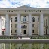 Дворцы и дома культуры в Усть-Калманке