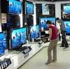 Магазины электроники в Усть-Калманке