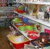 Магазины хозтоваров в Усть-Калманке