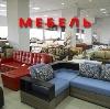 Магазины мебели в Усть-Калманке