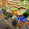 Магазины продуктов в Усть-Калманке