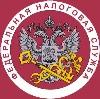 Налоговые инспекции, службы в Усть-Калманке